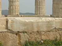 Greece.2007.sounion.graffiti