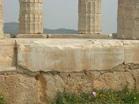 Greece.2007.sounion.graffiti