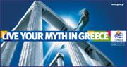 Myth_campaign_en